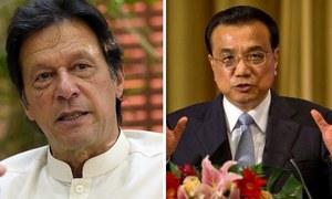 Imran, Li reiterate stronger Pak-China ties