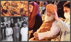 پاکستان میں اپوزیشن اتحاد مثبت تبدیلی کیوں نہیں لاتے؟