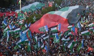 کراچی میں فلسطینیوں سے یکجہتی کیلئے مارچ