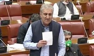 'Genocide, ethnic cleansing': Senate passes resolution condemning Israeli 'war crimes' in Palestine