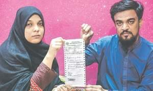 Young man bitten by dog in Nawabshah dies of rabies in Karachi