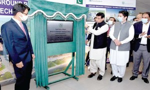 IT park to provide job opportunities: minister