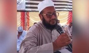 Hayee Baloch of JUI-F shot dead in Panjgur