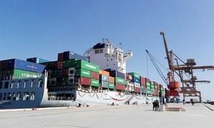 CPEC Authority bill sails through Senate