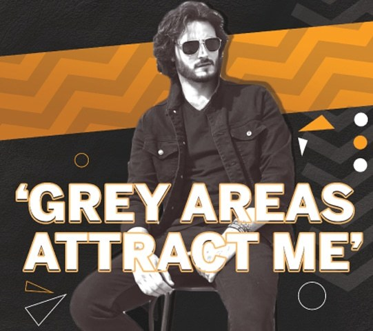 THE ICON INTERVIEW: 'GREY AREAS ATTRACT ME'
