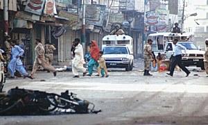 بُک ریویو: کراچی وائس: لائف اینڈ ڈیتھ ان اے کنٹیسٹڈ سٹی