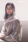 Malala's British Vogue cover wins praise