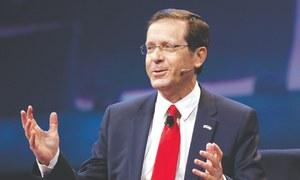 Isaac Herzog elected Israel's president