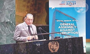Pakistan seeks global mechanism to fight corruption