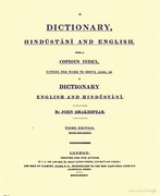 Literary Notes: John Shakespear and his Urdu-English dictionary