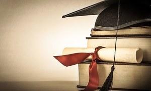 عالمی رینکنگ میں 10 پاکستانی یونیورسٹیوں کے نام بھی شامل