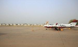 لاہور کے والٹن ہوائی اڈے پر 'حادثہ' روکنا ہوگا