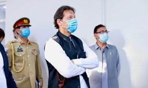 غربت کے خاتمے کیلئے جامع حکمت عملی مرتب کرلی گئی، وزیر اعظم