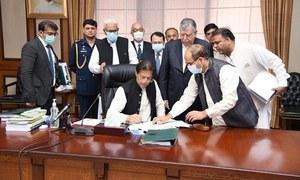 Development in focus as PTI unveils Rs8.5 trillion FY22 budget