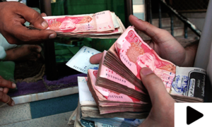 'تنخواہ دار طبقے پر کوئی نیا ٹیکس نہیں لگایا جائے گا'