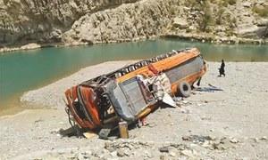 23 devotees die in Khuzdar bus accident