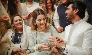 منال خان اور احسن محسن نے باضابطہ طور پر منگنی کرلی