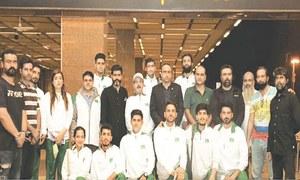 Pakistan taekwondo squad reaches Beirut