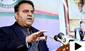 'سندھ کا پیسہ دبئی، لندن اور پیرس میں لگایا جاتا ہے'