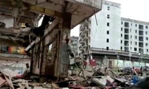 چین: رہائشی علاقے میں گیس لائن پھٹ گئی، 12 افراد ہلاک