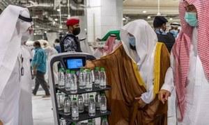 مسجد الحرام میں آبِ زم زم کی تقسیم کیلئے روبوٹ متعارف
