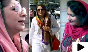 پنجاب اسمبلی میں خواتین ارکان کی نت نئے فیشن کے ساتھ انٹری