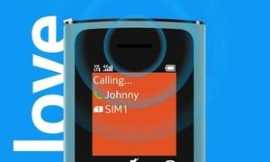 نوکیا کے سستے ترین 4 جی فونز متعارف