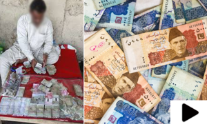 کراچی میں جعلی نوٹ بنانے والا گروہ گرفتار