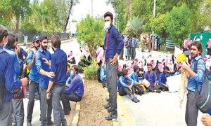 Students blame Islamia University Bahawalpur for wasting two years