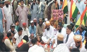 بلوچستان: بجٹ میں ترقیاتی منصوبے نہ رکھنے پر اپوزیشن کا احتجاج، قومی شاہراہ بلاک