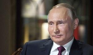 امریکا کے ساتھ مزید مذاکرات کے لیے تیار ہیں، روسی صدر