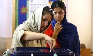 ایران میں صدارتی انتخاب کیلئے پولنگ