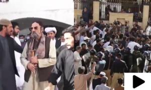 بلوچستان اسمبلی کے باہر ہنگامہ آرائی