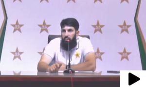 'محمدعامر سمیت تمام کھلاڑیوں کیلئے قومی ٹیم کے دروازے کھلے ہیں'