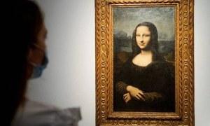 مونا لیزا کی جعلی پینٹنگ 53 کروڑ روپے میں نیلام