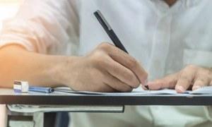 میٹرک کے طلبہ کیلئے مفت آن لائن تعلیمی پلیٹ فارم متعارف
