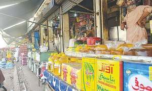 Tarin for providing relief to ghee, oil buyers