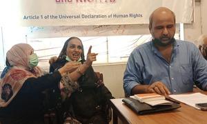 2020 میں سندھ میں لاپتا افراد، جرائم کے کیسز میں اضافہ ہوا، ایچ آر سی پی