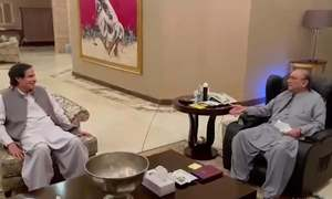 لاہور: پی ٹی آئی حکومت کے اتحادی پرویز الہٰی کی آصف زرداری سے ملاقات