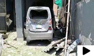 لاہور جوہر ٹاؤن میں دھماکے کے بعد کا منظر