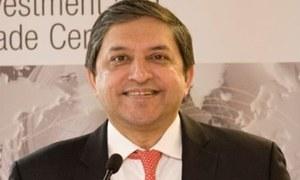 کڈنی ہلز ریفرنس: سلیم مانڈوی والا سمیت دیگر ملزمان پر فرد جرم عائد