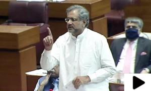 'جو ارکانِ پارلیمنٹ خود ٹیکس نہ دیتے ہوں وہ عوام پر ٹیکس کیسے لگا سکتے ہیں؟'