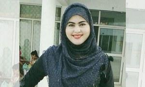 عاصمہ رانی قتل کیس میں مجرم کو سزائے موت سنادی گئی