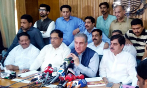 Pakistan to move out of FATF grey list: Qureshi