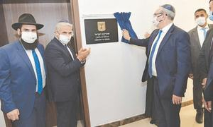 Lapid opens first Israeli embassy in Gulf