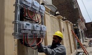 اسلام آباد: 60 کروڑ روپے کے واجبات کی عدم ادائیگی پر بحریہ ٹاؤن کی بجلی معطل