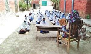 Two rooms for 264 schoolgirls