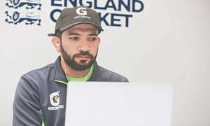 Sohaib ready to bat at any position for Pakistan