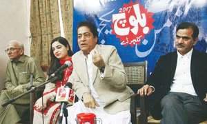 Veteran actor Anwar Iqbal Baloch passes away after protracted illness