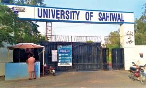 Sahiwal varsity facing challenges due to vacant posts